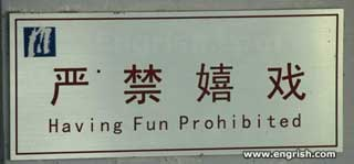 Strictly forbidden
